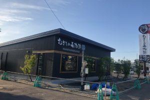旭川に「むさしの森珈琲」 道内3店舗目、「ふわっとろパンケーキ」が人気